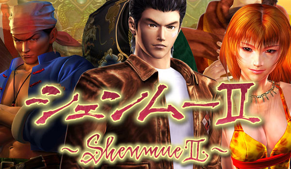 SMII_thumbnail.jpg